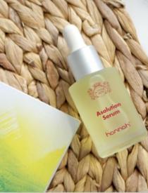 Beautyopinie - Alles over Retinol en waarom het zo goed voor je huid is
